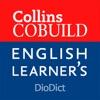 コリンズコウビルド新英英辞典 - DioDict 3 - iPhoneアプリ