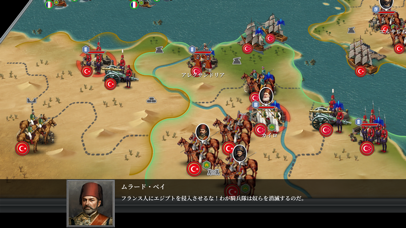 欧陸戦争6: 1804 - ナポレオンター... screenshot1