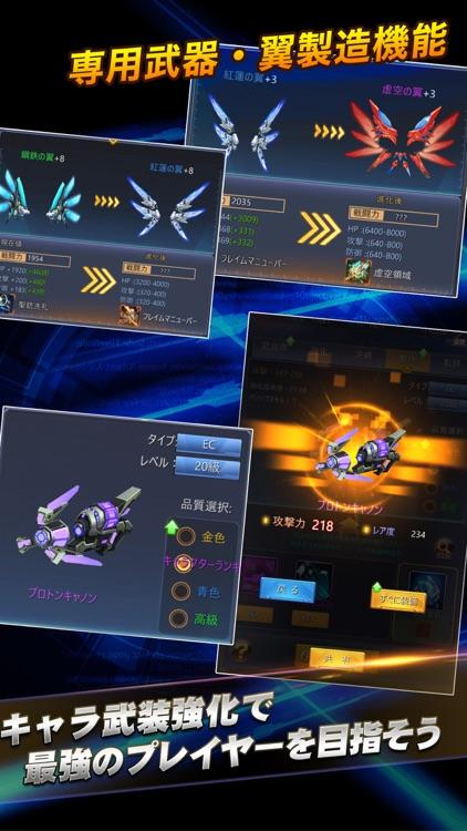 Guns of Soul2 screenshot-7