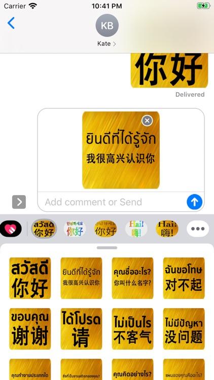 Chinese Thai screenshot-3