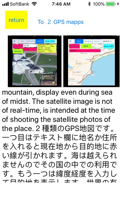 Tokyo Japan Capital + GPS maps screenshot-7