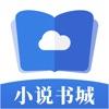 掌中小说书城-热门小说阅读大全