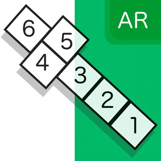 SchoolYard Games AR