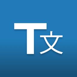 Ícone do app Translate.com
