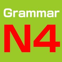 Japanese Grammar JLPT N4