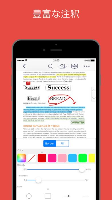 PDF Reader-Document Expertのおすすめ画像3