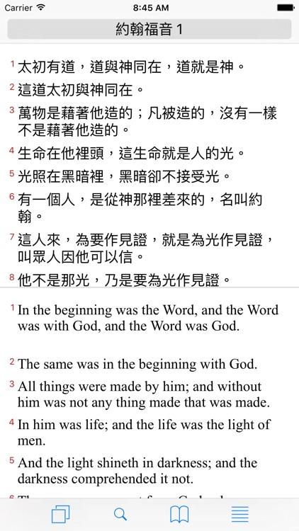 聖經工具(和合本)
