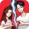 情侣的秘密 - 情感小游戏