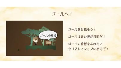 老人と土の妖精 screenshot 2