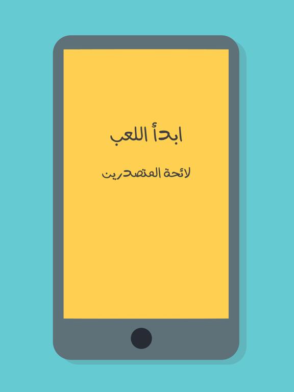 حزورة screenshot 1