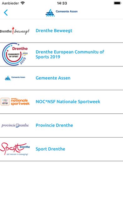 点击获取Nationale Sportweek Assen