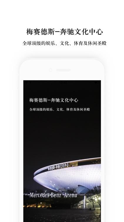 飞碟Live screenshot-3