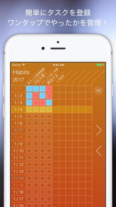 Habitsのおすすめ画像2