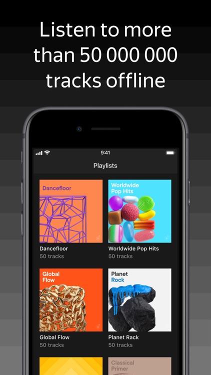 Yandex Music and Podcasts screenshot-5