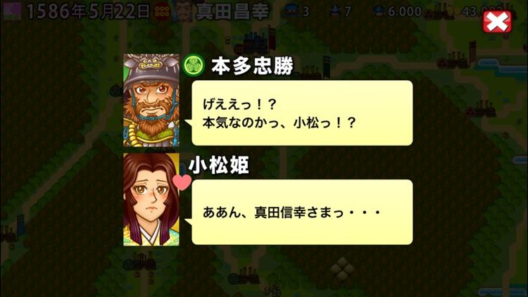 ポケット戦国 screenshot-9