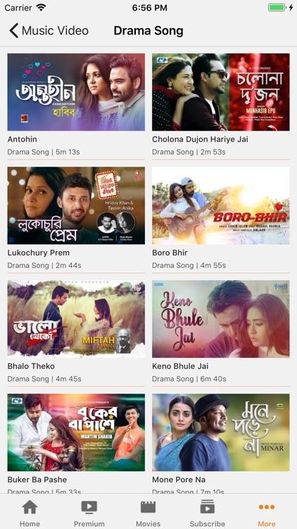 Banglaflix screenshot-5