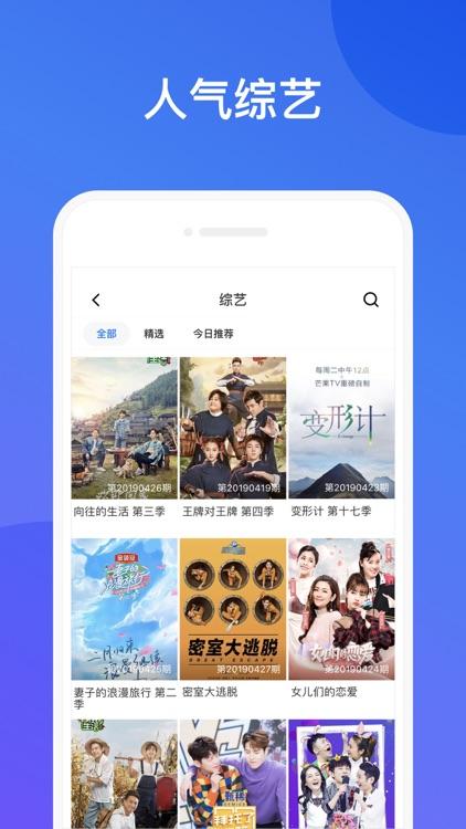 影视大全-电影电视剧视频播放器 screenshot-4