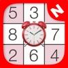 ナンプレ タイムアタック - iPadアプリ