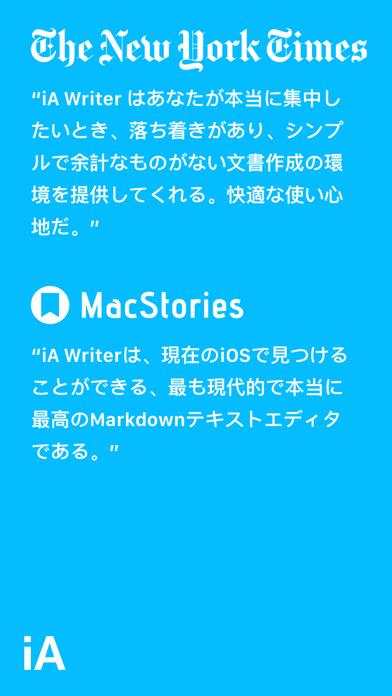 iA Writerのおすすめ画像1