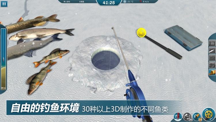 冰钓大师 screenshot-0