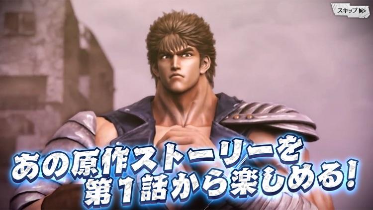 北斗の拳 LEGENDS ReVIVE(レジェンズリバイブ) screenshot-5