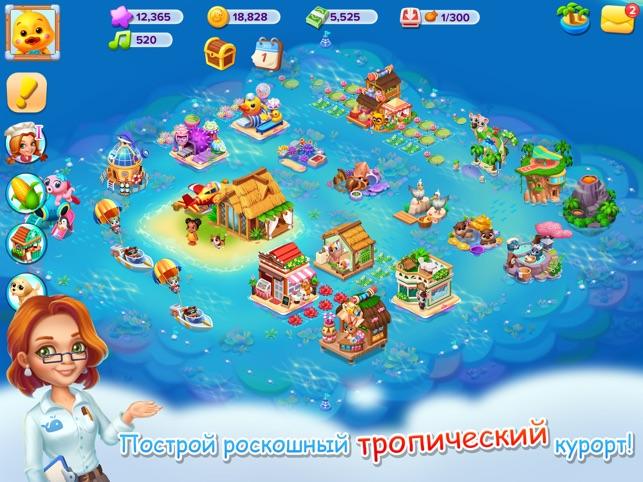 Советские игровые автоматы википедия