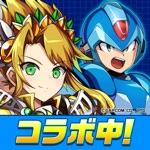 エレメンタルストーリー【ロックマンXコラボ開催中】