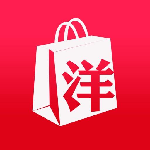 洋码头海外购-海外购物正品保障