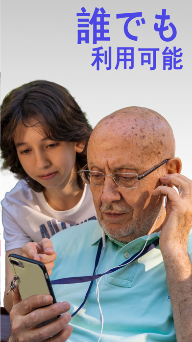 聴力検査 - 耳  テスト 聴力のおすすめ画像4