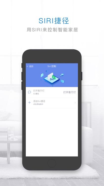 管家小奇 screenshot-1
