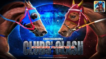 iHorse Racing 2:競馬育成のおすすめ画像3