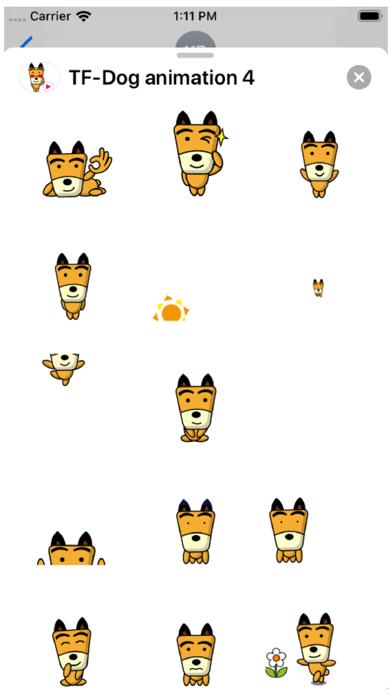 TF-Dog Animation 4 Stickers Screenshot