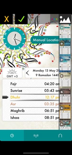 salatuk for iphone free download