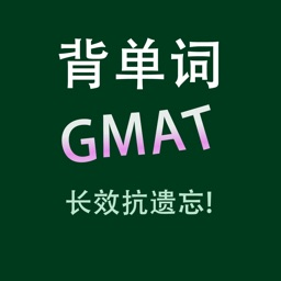 GMAT核心词汇YY背单词专业版HD
