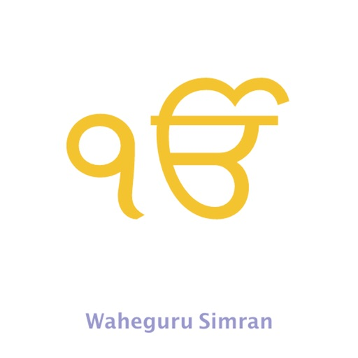 Waheguru Simran -Truth Of Life