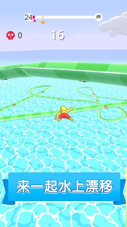 水上乐园滑行大作战 screenshot-3