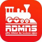 RDMNS.LK