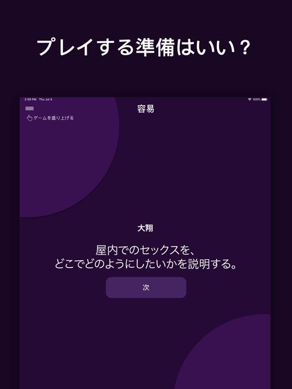 https://is3-ssl.mzstatic.com/image/thumb/Purple123/v4/2b/e9/d4/2be9d44b-0901-fc7c-23c9-535b5917395f/pr_source.png/576x768bb.png