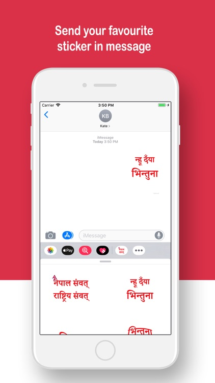 Nepal Sambat Stickers screenshot-2