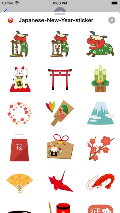 日本のお正月ステッカーのスクリーンショット2