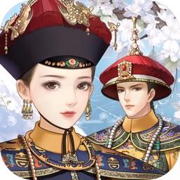 后宫妃传-宫斗类剧情手游