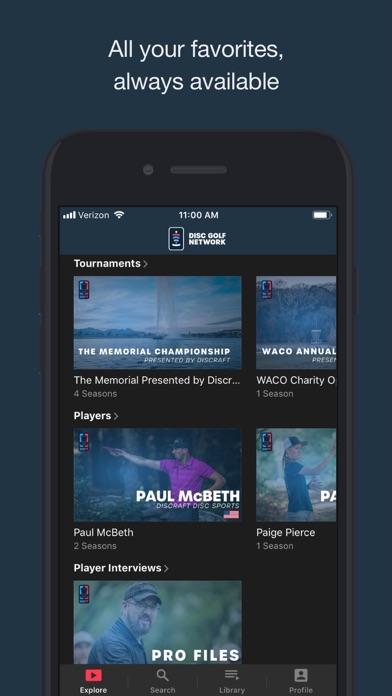 Disc Golf Network Screenshot