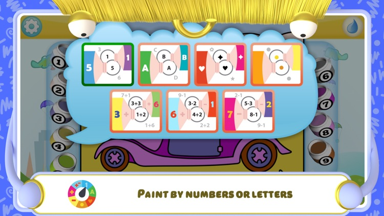 Color by Numbers - Cars screenshot-6