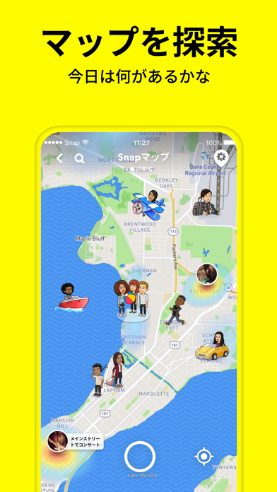 Snapchat ScreenShot5