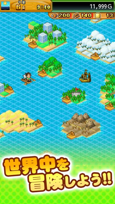 開拓サバイバル島 ScreenShot3