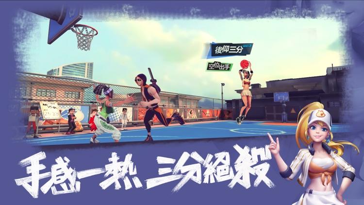 街球對決 screenshot-4