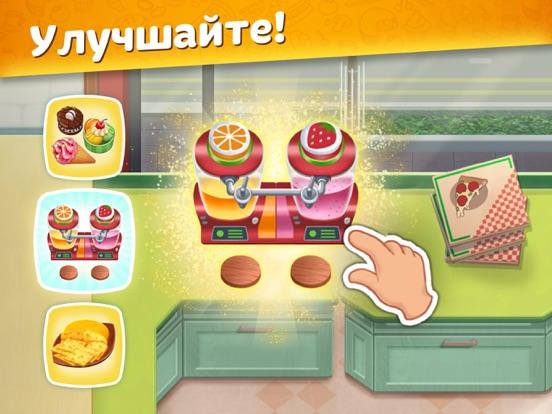 Игра Cooking Diary® Restaurant Game