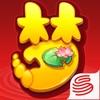梦幻西游 - iPadアプリ