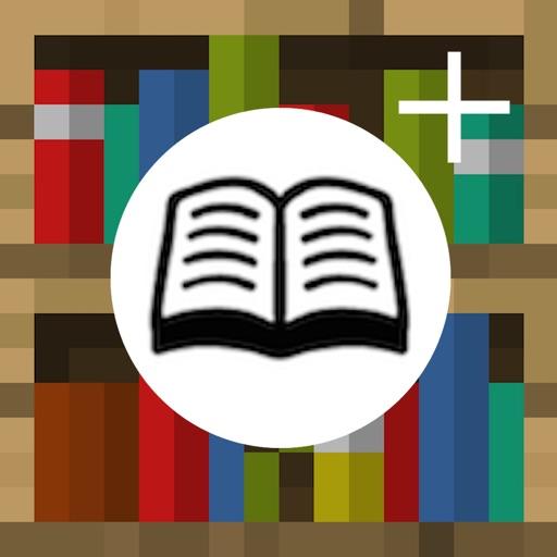 Book Organizer (Full Version)