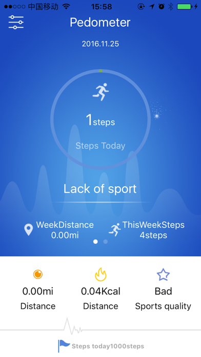 Negative Reviews: Yoho Sports - by MCUBE TECHNET (SHANGHAI) Co , Ltd